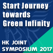 Start Journey towards Green Infinity